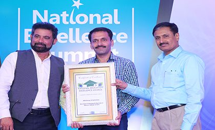 natioal-education-award