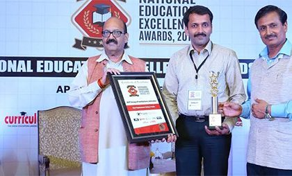 national_education_excellence_awards